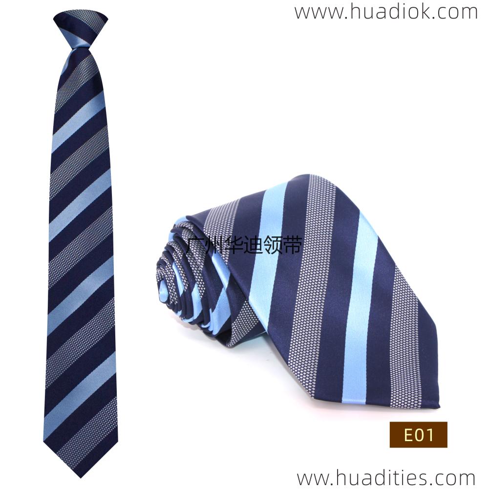 提花领带 韩版领带